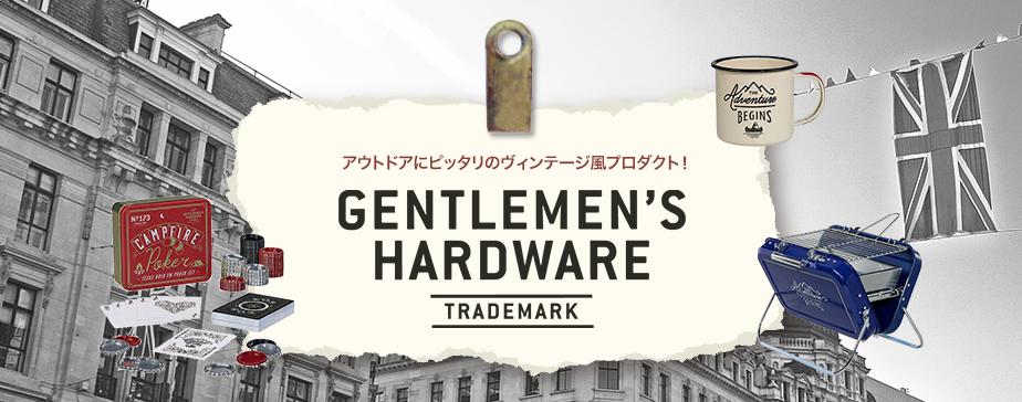mainimg_gentlemensHW_01.png