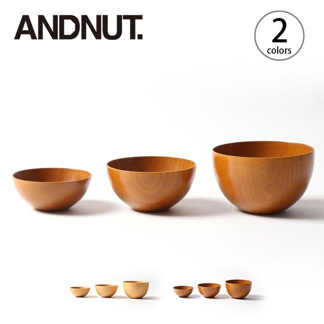 &NUT アンドナット ウッデンキャンプボウルS/3